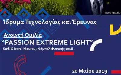 "14/05/2019 – ""Passion Extreme Light"" – Ανοιχτή Ομιλία του Καθ. Gerard Mourou, Νόμπελ Φυσικής 2018 – Ίδρυμα Τεχνολογίας και Έρευνας, Ηράκλειο Κρήτης, 20.05.2019 #Euinmyregion"